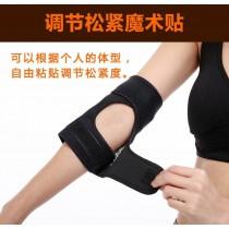 自發熱護肘 自發熱保暖護肘磁療保健去風濕關節痛運動網球