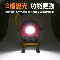 三段變光手提工作燈充電式 COB工作燈 USB充電 LED燈 探照燈 緊急行動電源 太陽能工作燈 手提燈 戶外 露營 釣魚