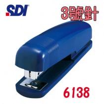 手牌 SDI 圓潤舒適型3號訂書機 6138 (釘書機/1138M)