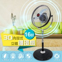 MIT18吋內旋式循環扇,3段風速、完整循環,台灣製造堅固耐用,吹拂廣、送風均勻無死角!