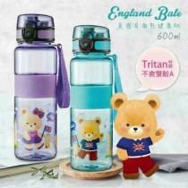 妙管家英國貝爾熊健康瓶600ml  綠、紫二色 兒童水壺 運動