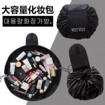 韓式懶人化妝包 超大容量超大收納空間懶人抽繩化妝包大容量小號便攜韓國簡約多功能洗漱袋