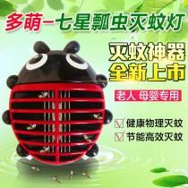 瓢蟲捕蚊燈 夏天必備捕蚊神器防蚊 三色隨機出貨