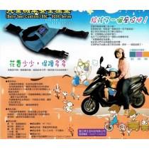 兒童機車安全座墊 台灣製造有產品專利證號 兒童機車座椅兒童摩托車椅機車