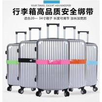 行李箱捆绑帶 行李捆綁帶捆紮繩 旅遊旅行出國