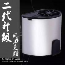 充電腰掛風扇 腰掛風扇迷你移動小空調涼膚機USB 行走小風扇