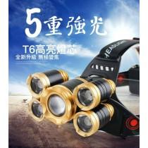 5燈強光頭燈 伸縮 5LED 強光 頭戴式 充電 頭燈 探照燈 可遠射變焦 散光 聚光 全亮 自由切換