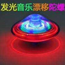 電動飄移陀螺 音樂發光UFO炫彩光影 閃光音樂益智玩具陀螺儀