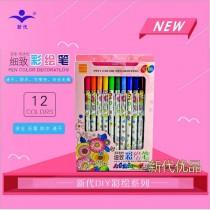 12色彩繪筆 渲染耐水性 速乾不沾手 上色後不易褪色 持久清晰