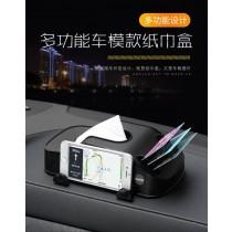 車造型面紙盒 紙盒+手機支架+卡片夾 隱藏式手機架 不用可收起 内置安全强磁 穩固防滑 底部防滑