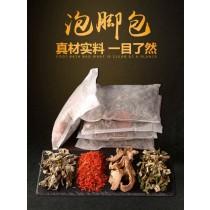 (6包一組)本草四味養生泡腳包 去皮組織改善失眠