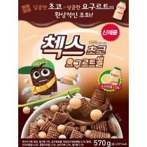 農心家樂氏_多多巧克力球脆格格五穀麥片(570g)