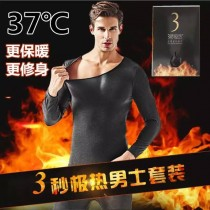 三秒即熱發熱衣套裝(男士) 輕 薄 暖 彈力大 舒適度好 三秒即熱 輕薄同時兼具極度保暖