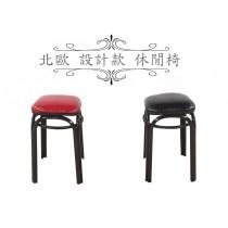 (*8個一組*) 福利品北歐休閒椅(方款) 加厚支架 承重力更強 優質透氣皮 柔軟舒適 簡約人性化設計風格 户外野餐 居家