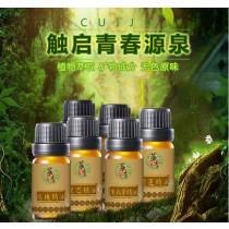 (三瓶一組可任選味道)精油  可用於按摩 刮痧 拔罐 香薰等 滋養嫩滑肌膚
