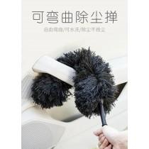 日式可彎曲除塵撣 超細纖維靜電吸附 不揚塵 可360度彎曲 清潔不留死角 一塵不染 特製掛孔 懸掛方便好收納