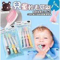 (2包一組)日式4入軟絲兒童牙刷 超軟絲細毛不傷牙齦 附防塵蓋 防塵又衛生 底部吸盤裝置可站立 可愛造型手把