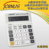 水晶按鍵計算機 大字幕顯示  12位數 快速輸入反應 水晶按鍵 稅率計算 百分比計算