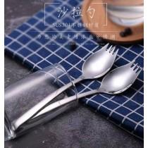 304不銹鋼沙拉勺 叉子 湯匙 2合1兩用 餐具 高品質 環保餐具
