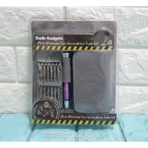 切貨25合一螺絲套裝 設有暗格可放各種卡片 手柄防滑設計 皮包式設計 攜帶方便
