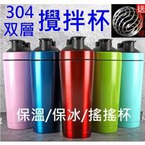 直飲杯配攪拌球 加厚杯身 直飲口設計 攜帶方便 防漏蓋 戶外運動 露營野餐