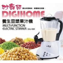 現貨/ 妙廚師養生豆漿果汁機 DHJ-989