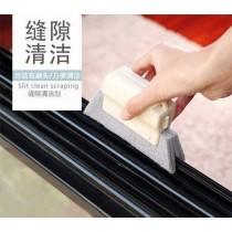 溝槽隙縫清潔刷 凹槽的清潔刷頭設計 可深入清潔縫隙汙漬 卡扣拆謝方便 好拿握