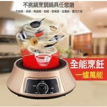 德朗迷你電陶爐DEL-7300 防燙 防火 耐高溫 紅外線 無電磁波 電磁爐 黑晶爐 防乾燒自動斷電
