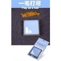 寵物擦毛器 日本熱銷 寵物毛清潔好幫手 輕輕鬆鬆幫您處理寵物毛髮