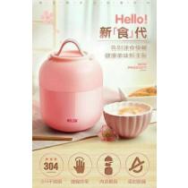 【香港RELEA物生物】 700ml燜燒罐 悶燒罐 廚房幫手 媽媽最愛 煮飯煲湯 2色隨機出貨