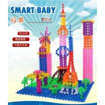 500片益智雪花片 兒童雪花片啟蒙益智玩具 拼插積木 益智兒童玩具 積木 拼圖