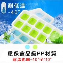矽膠製冰盒 冰塊模型 矽膠模具 夏天製冰好幫手 健康環保衛生 密封不漏水
