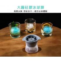 冰球製冰盒 冰球膜 夏日清涼必備 果汁模具 冰球模具 製冰盒