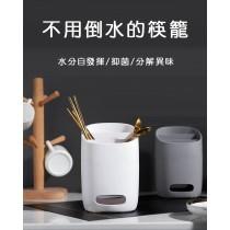 硅藻土瀝水筷架 碗筷架 瀝水架 筷子架 筷子盒 餐具架 瀝水餐具 瀝水筷組