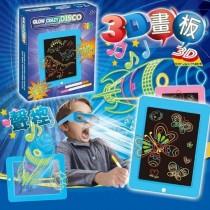 魔法3D聲控畫板 魔法發光寫字板LED立體畫板3D繪畫熒光彩燈創意塗鴉