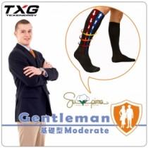 TXG 男用紳士減壓襪-基礎型