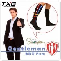 TXG 男用紳士減壓襪-進階型