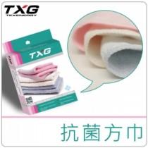 TXG 抗菌方巾 (一條入)