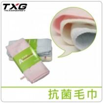 TXG 抗菌長毛巾(混色三入)