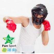 《Fun sport》爆發力!武術護頭-台灣製造(H-901)