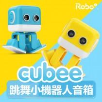cubee智能益教藍牙機器人 情感互動歌舞俏皮生動藍芽連結