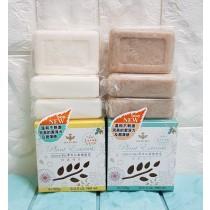 [買一送一]草本沁香植妍皂QUEEN BEE蜂王草本沁香植妍皂80G一盒3個 香皂禮盒肥皂