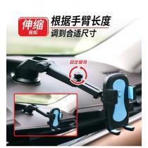吸盤伸縮手機架 可伸縮 汽車支架 強力吸盤 懶人架 支架 汽車支架 車用手機架 360度車用導航架 伸縮摺疊支架
