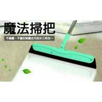 (買一送一)二代刮刀掃把 魔法掃把 刮水器 彈力掃 浴室磁磚刮窗掃地乾濕兩用 不挑色