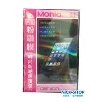 MONIA 專業保護貼 首選品牌 DR紅蔥粉鑽膜(雙面)
