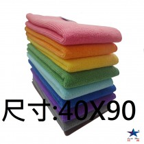40x90科技超纖魔布  台灣製造 有效去除油汙 灰塵 髒汙 不留棉絮 觸感超柔細 抹布