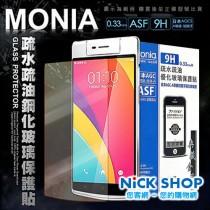 MONIA for 歐珀 OPPO 專業保護貼 首選品牌 日本頂級疏水疏油超透光9H 鋼化玻璃膜