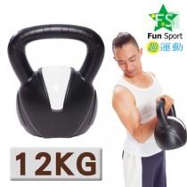 《Fun Sport》12公斤 壺鈴kettlebell(黑)台灣製造-