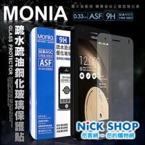 MONIA for ASUS 專業保護貼 首選品牌 日本頂級疏水疏油超透光9H 鋼化玻璃膜