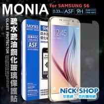MONIA for 三星 SAMSUNG 專業保護貼 首選品牌 日本頂級疏水疏油超透光9H 鋼化玻璃膜